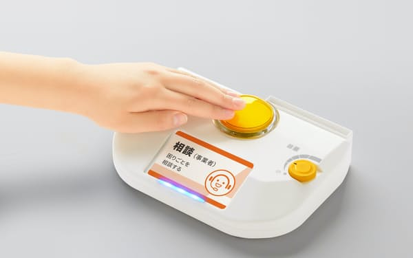 カードを機器にかざしボタンを押すだけで操作できる