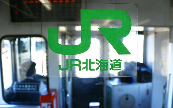 JR北海道の2021年4~6月期は181億円の営業赤字だった