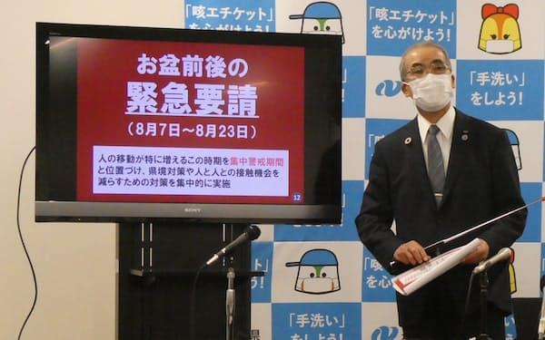 記者会見する長崎県の中村知事(6日、県庁)