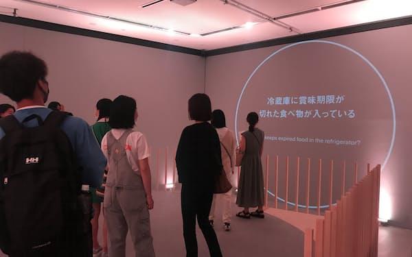 21_21DESIGN SIGHT(東京・六本木)で開催中の「ルール?展」に出品されている「あなたでなければ、誰が?」