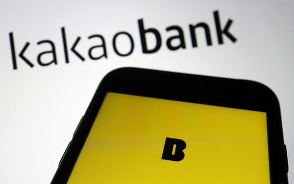 6日に新規上場した韓国ネット金融カカオバンクの時価総額は3兆円を超えた=ロイター