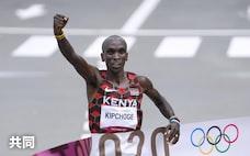 3人目のマラソン連覇 キプチョゲ「五輪開催にお礼」