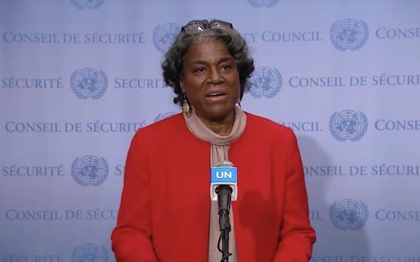 トーマスグリーンフィールド米国連大使