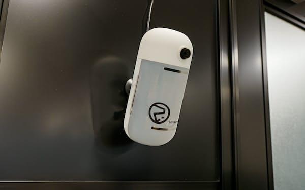 画像センサーに搭載されたAIで物体を認識