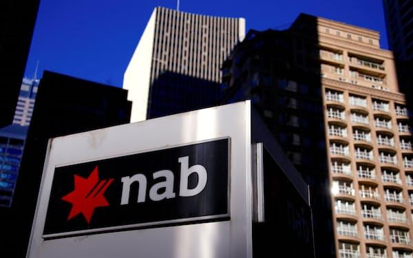 ナショナルオーストラリア銀行は豪四大銀の一角(シドニー)=ロイター