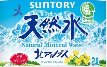 新しいラベル用ののりを使った「サントリー天然水」