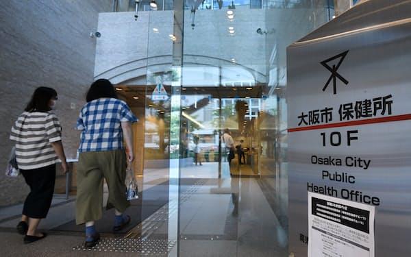 大阪市保健所の入るビル