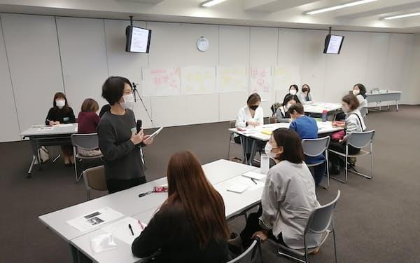女性が働きやすい職場をどうつくるか、兵庫県豊岡市が主催したセミナー