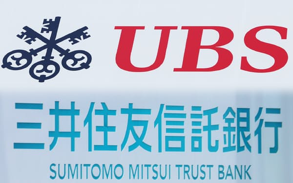 UBS銀行ウェルス・マネジメント