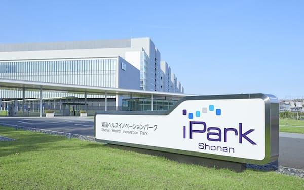 新会社「オリヅルセラピューティクス」は武田が運営する湘南拠点に入居する