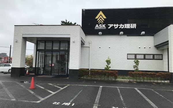 アサカ理研の本社(福島県郡山市)
