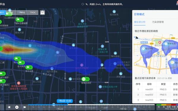 九方科技は大気の汚染源や拡散状況を分析するプラットフォームなどを開発する=同社提供