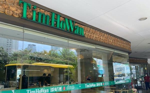 香港発祥の点心専門店、添好運はミシュランガイドで星も取った人気店(11日、マニラ)