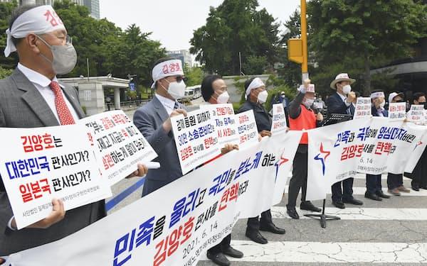 ソウル中央地裁前で抗議集会を開く元徴用工訴訟の原告側(6月)=共同