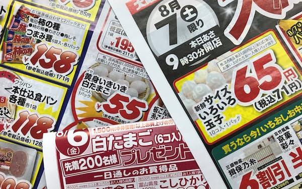 富山のスーパーは卵の安売りで集客している(各社のチラシ)