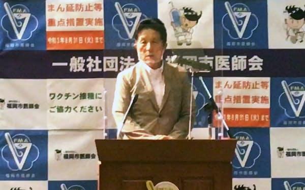 オンライン診療の実施を発表する、福岡市医師会