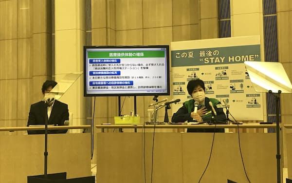 東京都のモニタリング会議に出席した小池知事㊨