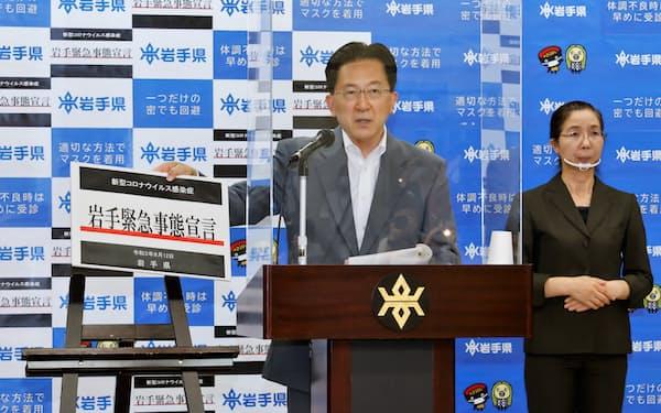 「岩手緊急事態宣言」について、記者会見を開いて説明する達増拓也知事(12日、岩手県庁)