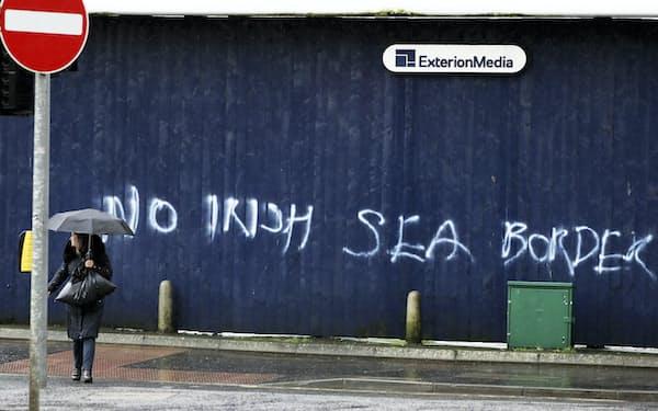 英国のEU離脱により英領北アイルランドと英本土のグレートブリテン島の間のアイリッシュ海に「経済上の国境」ができ、親英派は反発している(写真は英ベルファストの落書き)=AP