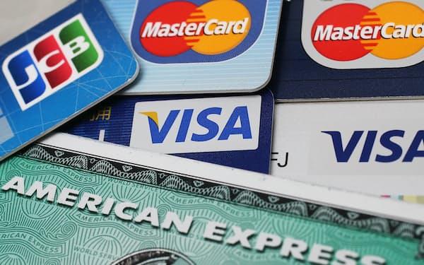 クレジットカード会社が法人のキャッシュレス需要を取り込んでいる