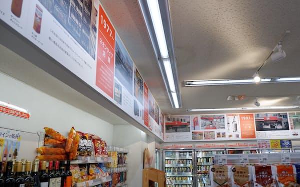 北海道1号店の店内ではセイコーマートの歴史を年表で紹介している