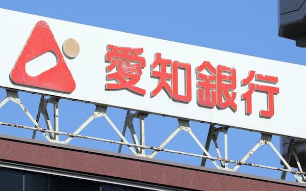 愛知銀行は貸出金を大きく伸ばした