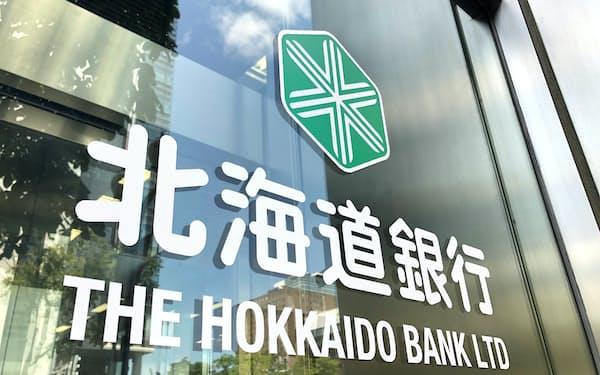 北海道銀行は3万円未満の場合、55円引き下げる