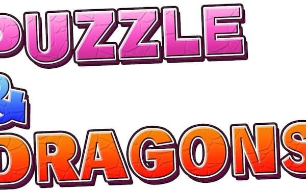 ガンホーの人気スマホゲーム「パズル&ドラゴンズ」は22年に10周年を迎える