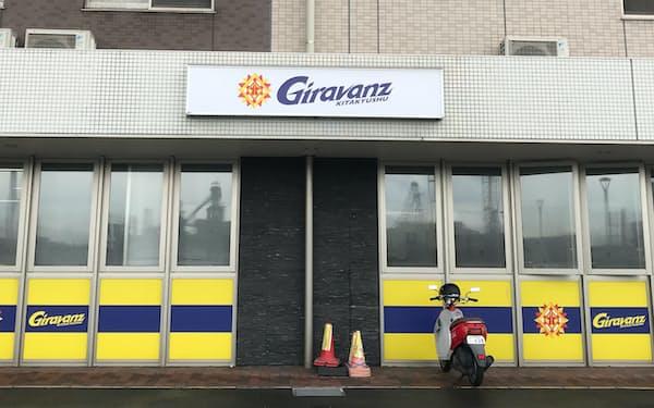 ギラヴァンツの本社が入るビル(北九州市)