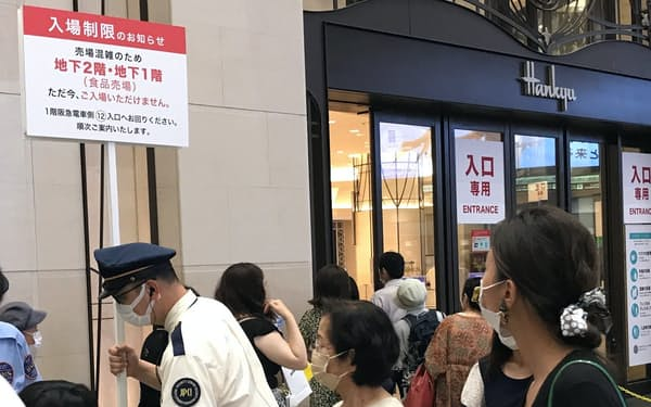 阪急うめだ本店は13日、食品売り場への入り口を減らす入場制限を始めた