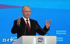 ロシアGDP 4~6月は10.3%の大幅増に