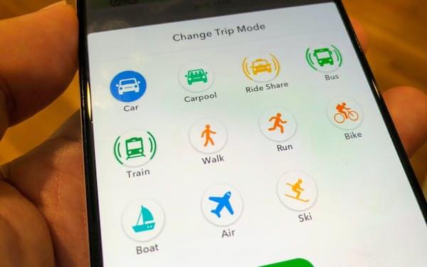 米Miles(マイルズ)のアプリは航空機に加えて自家用車やバス、自転車などでの移動も検知し、利用者が事後に修正を依頼することもできる。