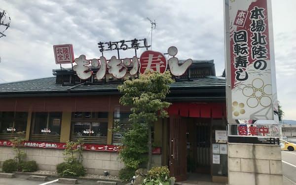 石川県のグルメ回転ずし御三家の1つ「もりもり寿し」。金沢駅の近くなど市街地にも出店している