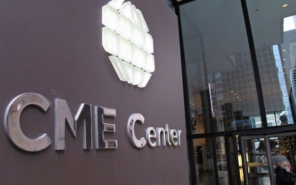 CMEグループ本社(米シカゴ)