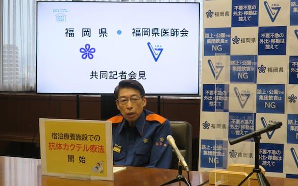 福岡県は宿泊療養施設での抗体カクテル療法の使用を始めると発表した(16日、福岡県庁)