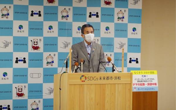 記者会見する浜松市の鈴木康友市長