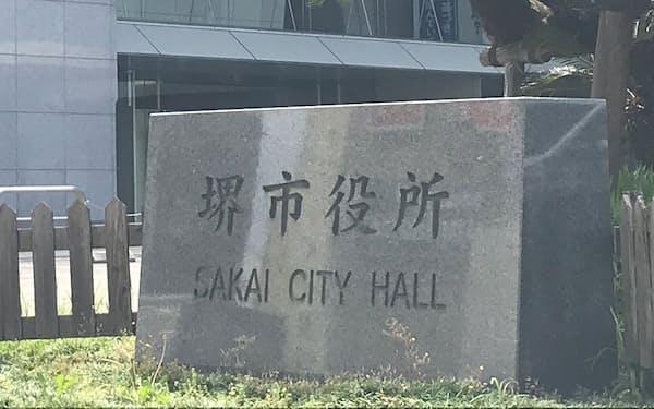 堺市は23年度実施に向け、住民サービス削減を含む財政再建策をまとめる