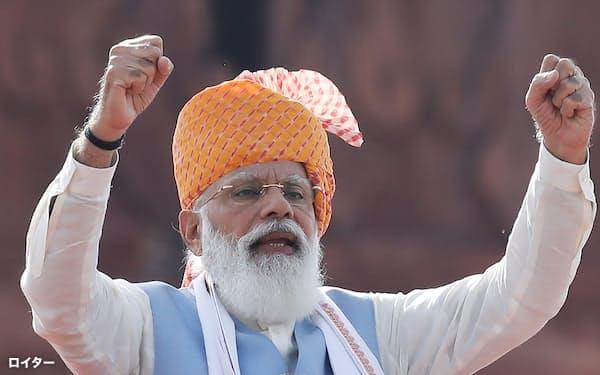 インドは立法や司法の主権意識が強い(8月15日、独立記念日式典で演説するモディ首相)=ロイター