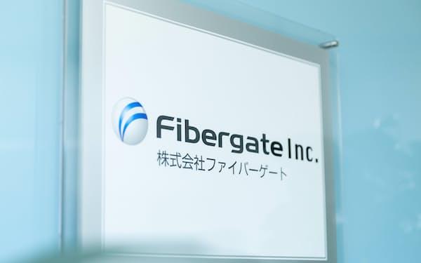 ファイバーゲートはWi-Fi整備で業績を拡大してきた