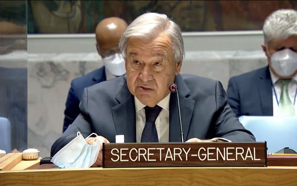 グテレス国連事務総長は「アフガニスタンが二度とテロ組織の温床として利用されないようにしなければならない」と強調した