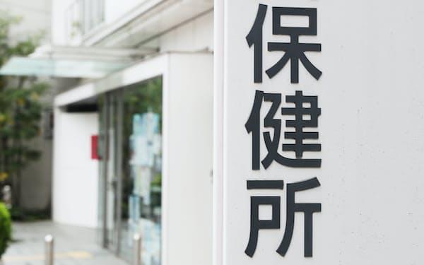 保健所(東京都千代田区)