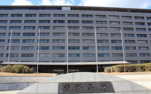 福岡県庁(福岡市)