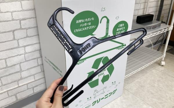 ポニークリーニングは店頭に回収箱を設けている(東京都江東区の店舗)