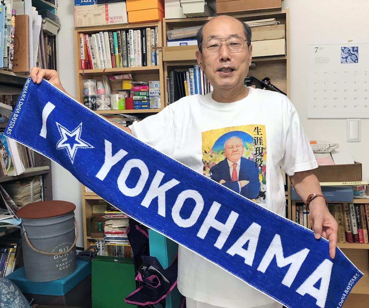 ディー・エヌ・エーの優待でもらった横浜DeNAベイスターズのタオルを持つ桐谷さん