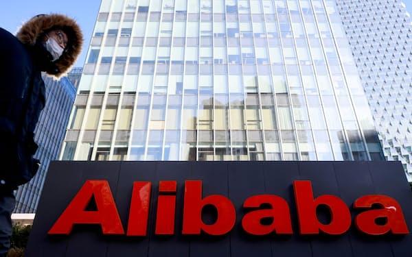 中国当局はアリババなど巨大ネット企業への統制を強化している=ロイター