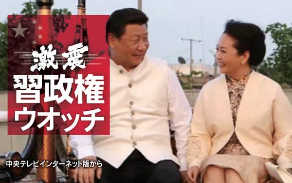 旧暦の七夕に合わせて習近平国家主席㊧と彭麗媛夫人の愛情を描いた国営メディアの記事内の写真(中央テレビインターネット版から)