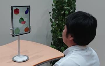 画面の問題に回答する際の視線を追跡する