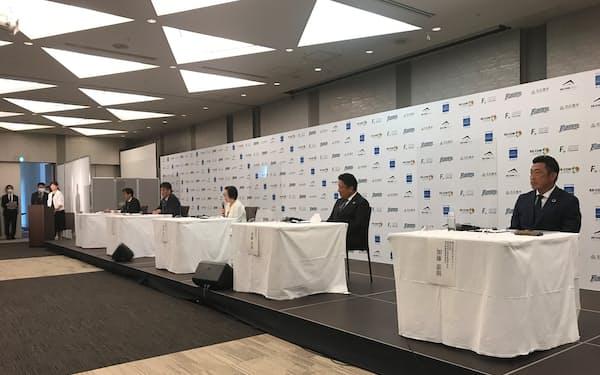 北海道北広島市内で開いたBPの進捗報告会(17日)