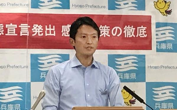 記者会見する斎藤元彦知事(17日、神戸市)