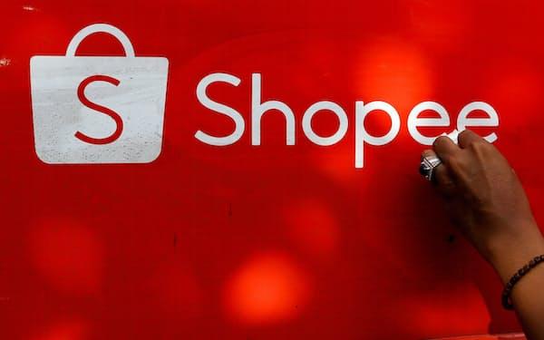 ネット通販事業「ショッピー」の営業地域を中南米にも拡大し、高成長を持続する考えだ=ロイター